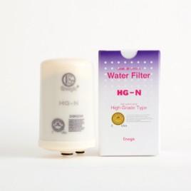 Enagic Leveluk Filter HG-N_enagic 水機濾芯